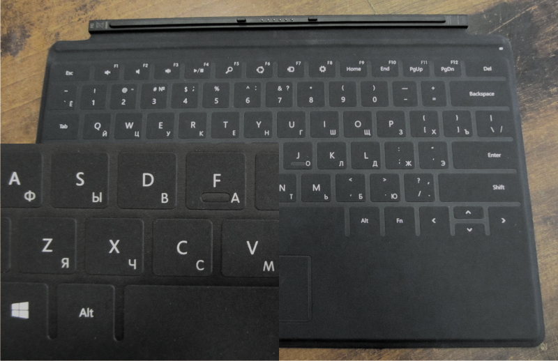 Русификация клавиатуры Touch Cover для Surface